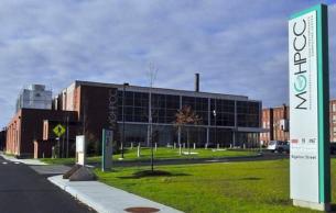 MGHPCC facade