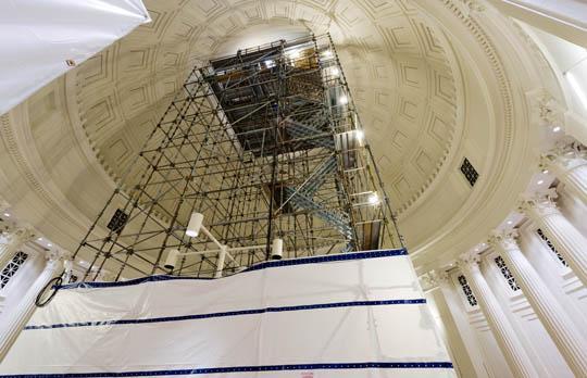 Dome skylight work interior