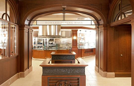 Maseeh Hall Howard dining hall photo